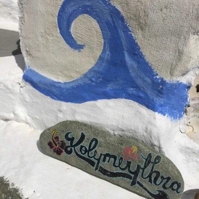 Kolimpithra surf beach in Tinos